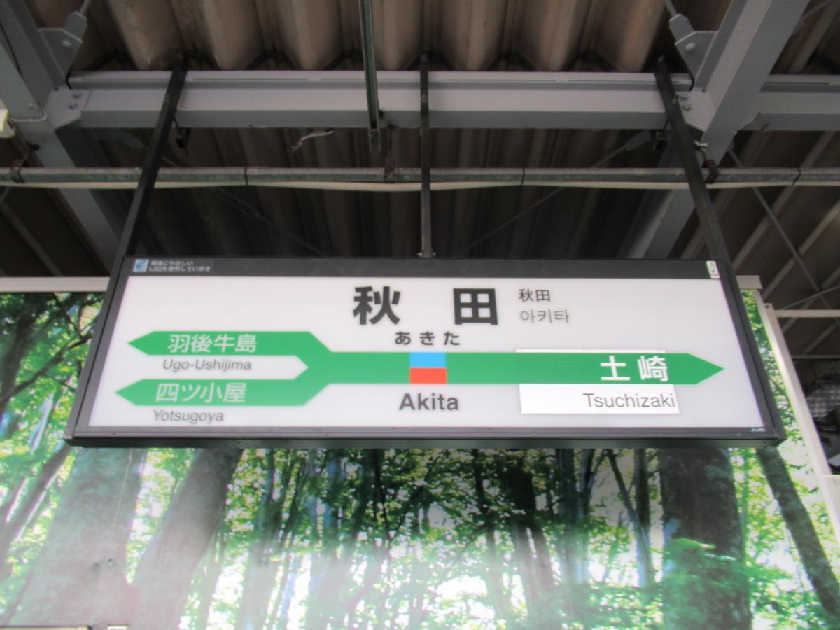 f:id:watakawa:20210322164859j:plain