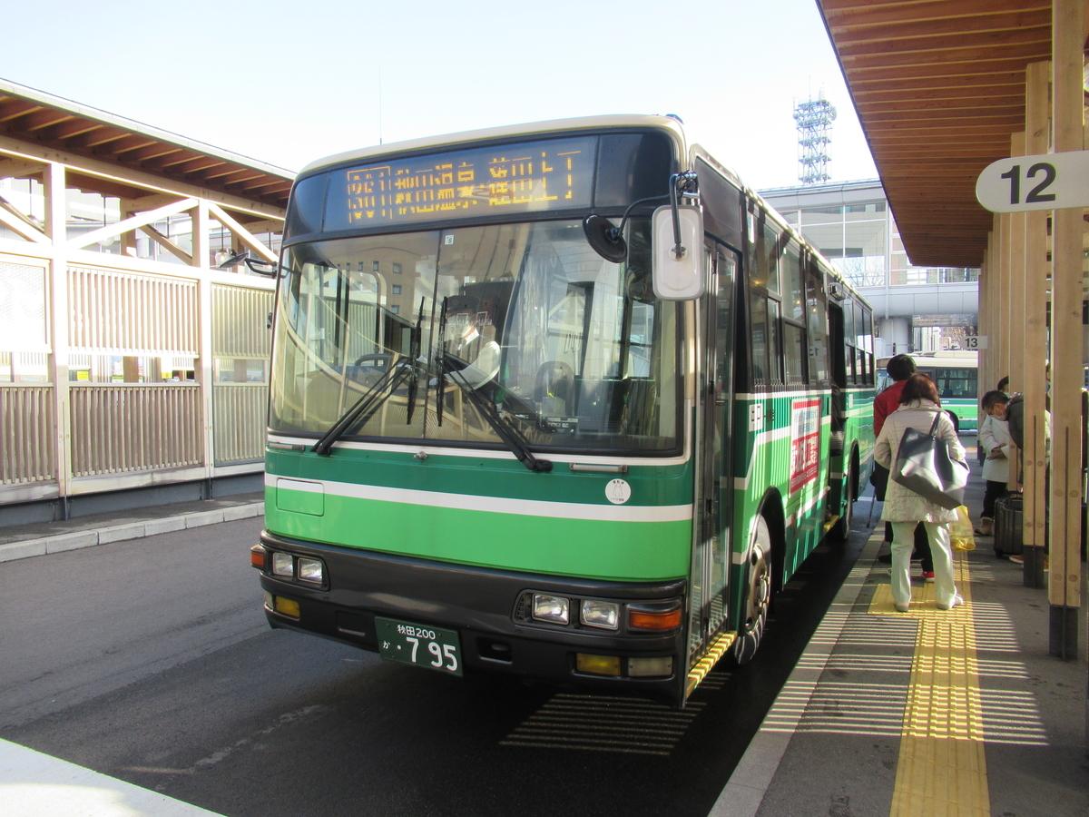 f:id:watakawa:20210322173421j:plain