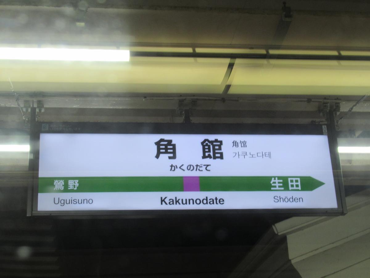 f:id:watakawa:20210322182308j:plain