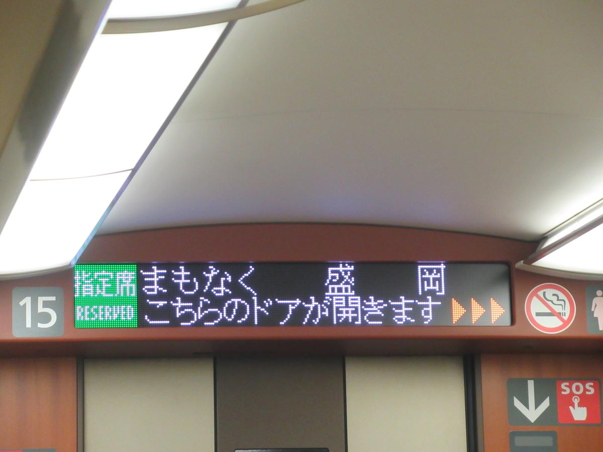 f:id:watakawa:20210322183800j:plain
