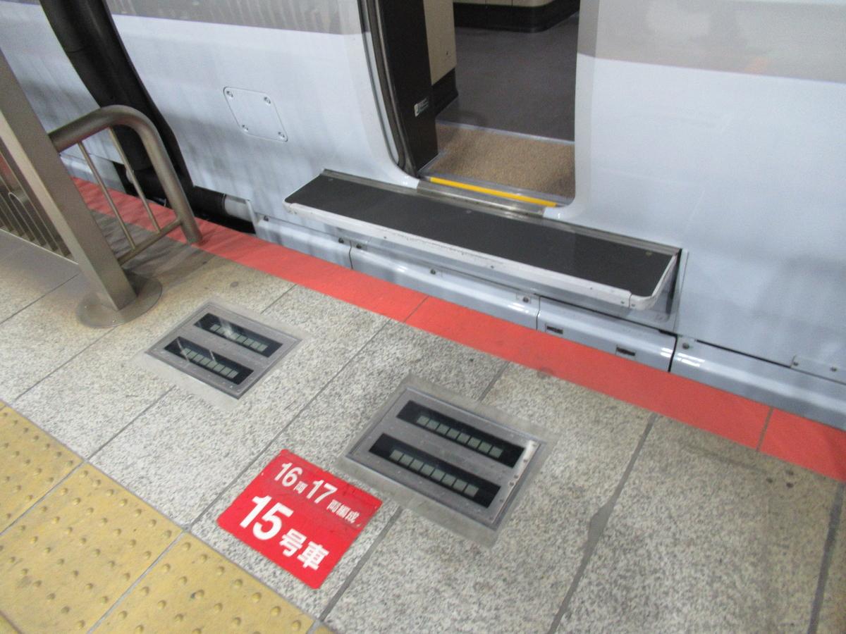 f:id:watakawa:20210322184950j:plain