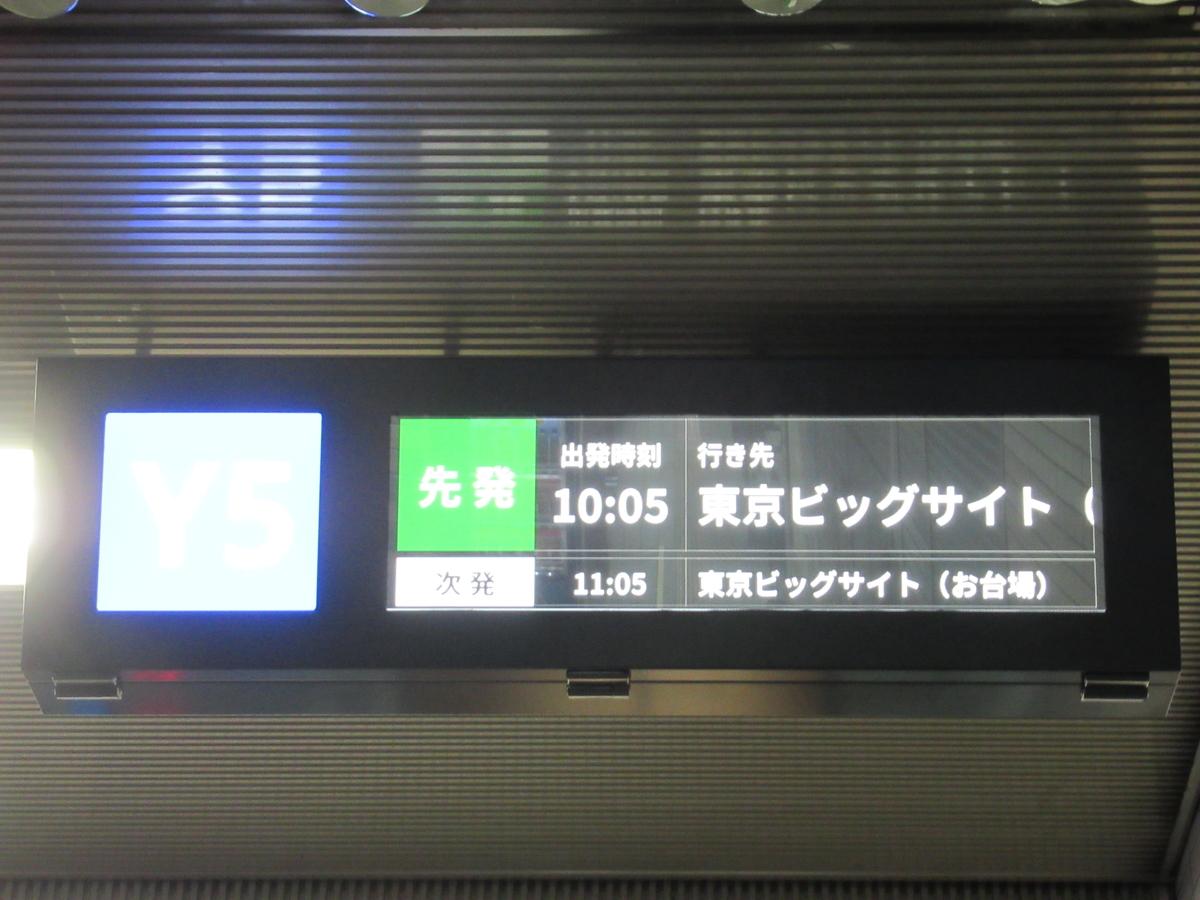 f:id:watakawa:20210325124753j:plain