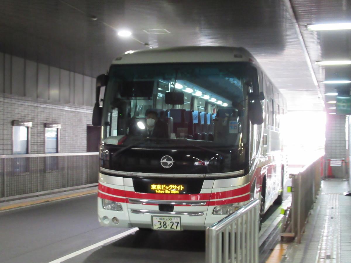 f:id:watakawa:20210325125709j:plain