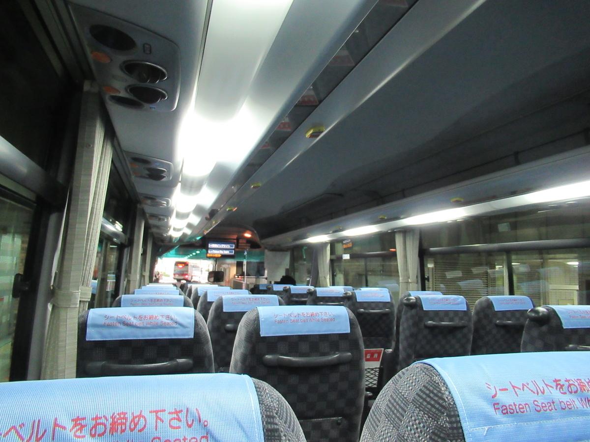 f:id:watakawa:20210325134934j:plain