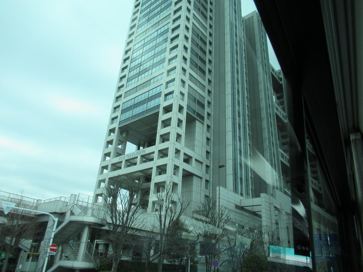 f:id:watakawa:20210325142957j:plain