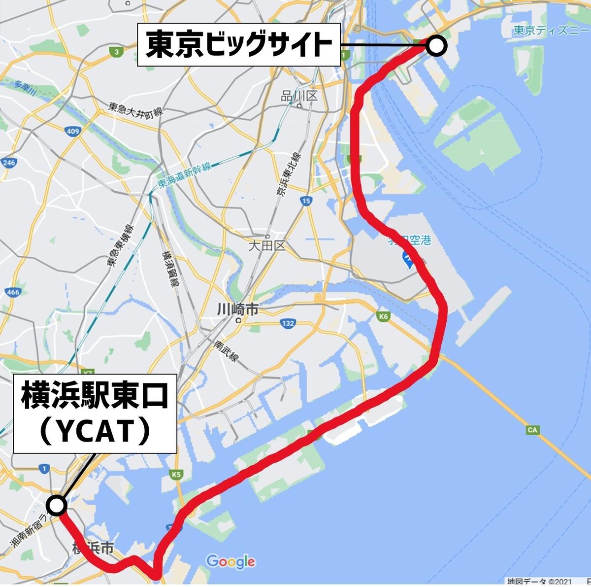 f:id:watakawa:20210325151520j:plain
