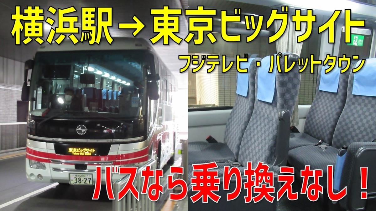 f:id:watakawa:20210325153413j:plain