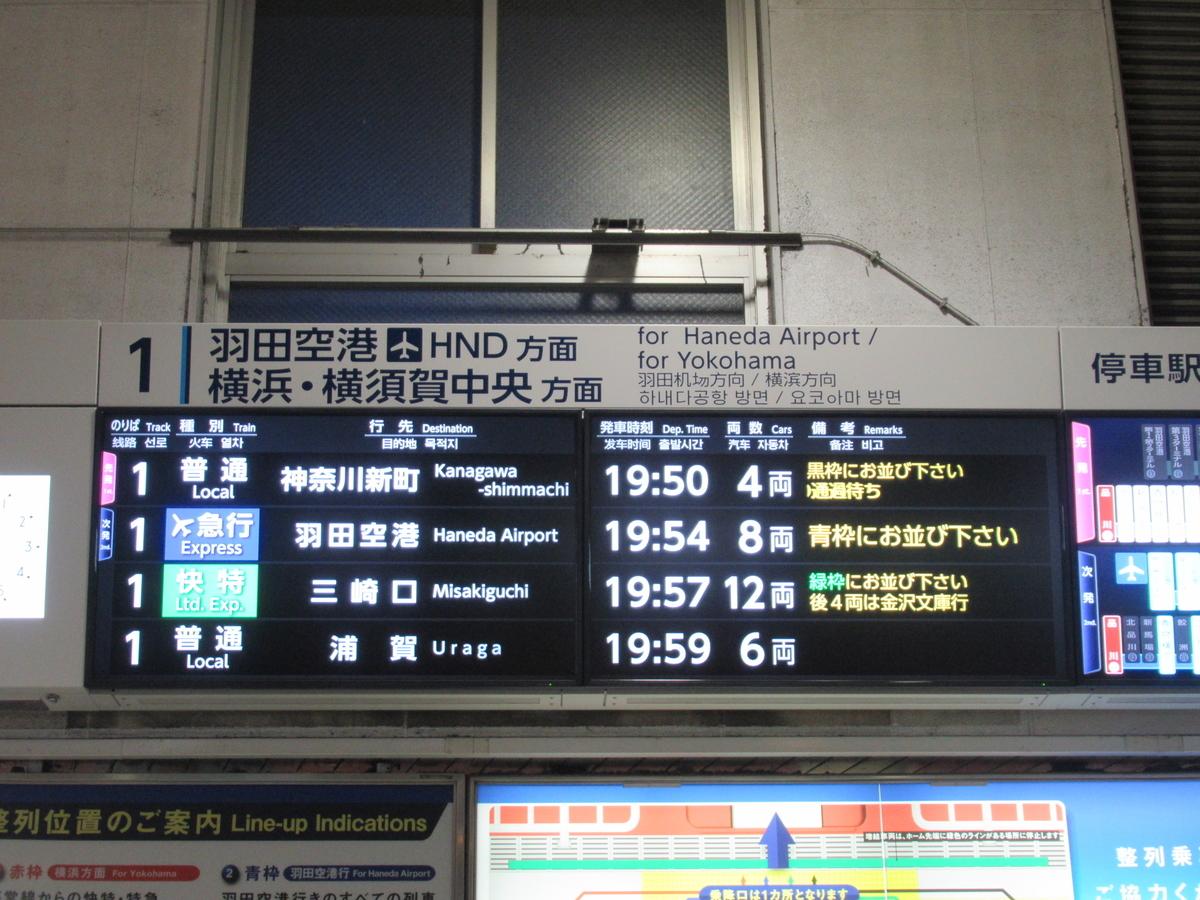 f:id:watakawa:20210330182106j:plain