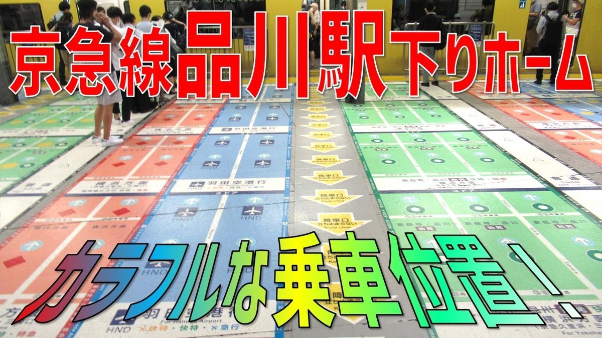 f:id:watakawa:20210330185759j:plain