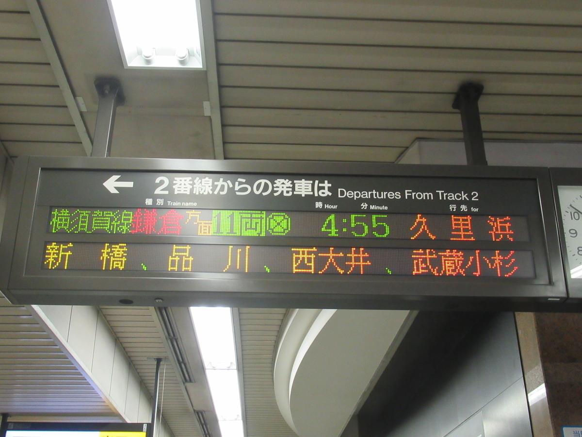 f:id:watakawa:20210404235313j:plain