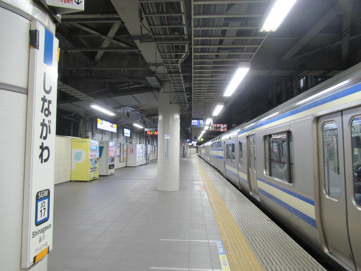 f:id:watakawa:20210405000647j:plain