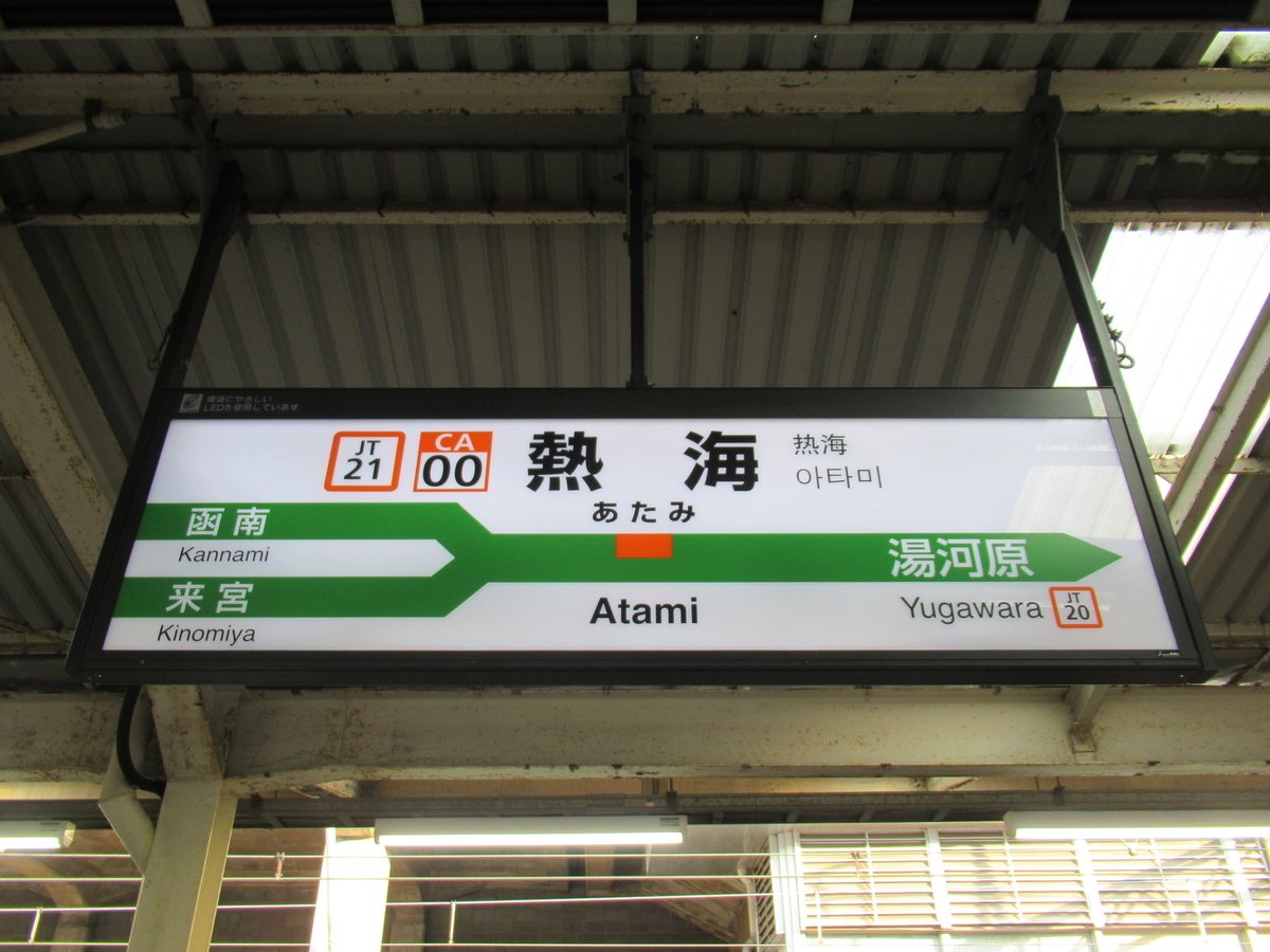 f:id:watakawa:20210405173714j:plain