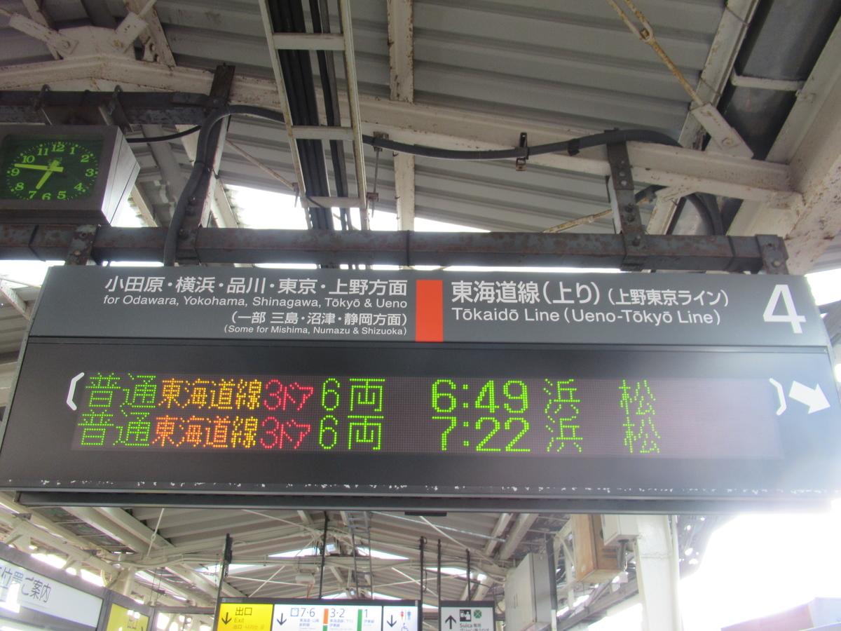 f:id:watakawa:20210405173932j:plain