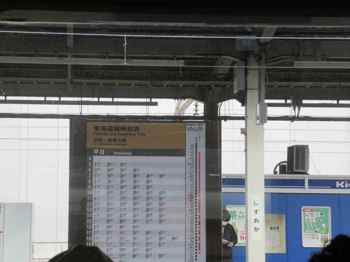 f:id:watakawa:20210405175127j:plain