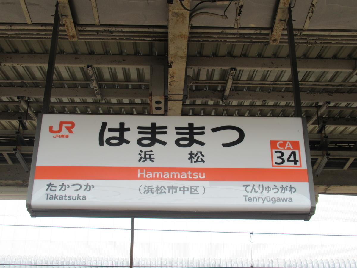 f:id:watakawa:20210405182740j:plain