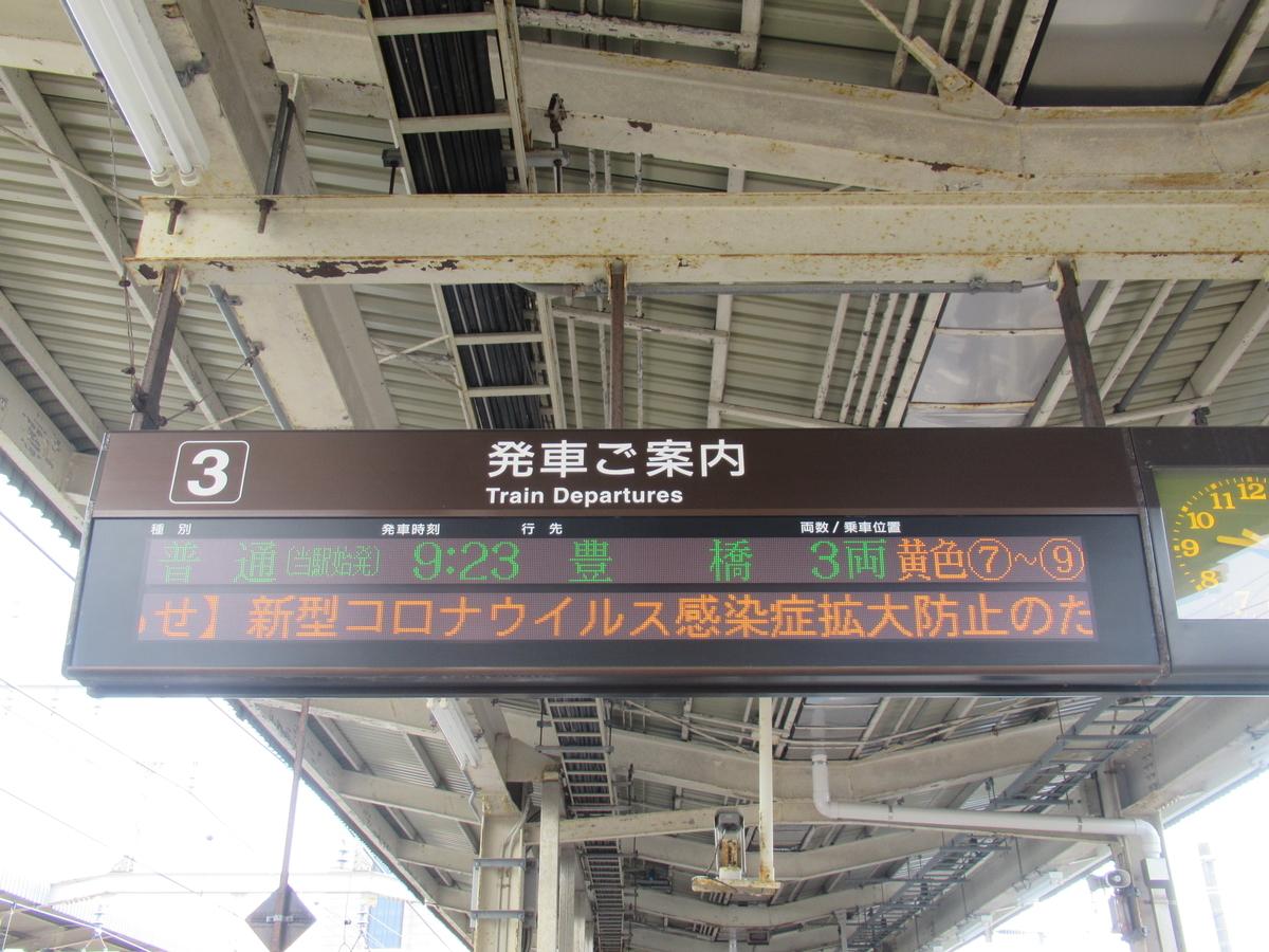 f:id:watakawa:20210405183055j:plain