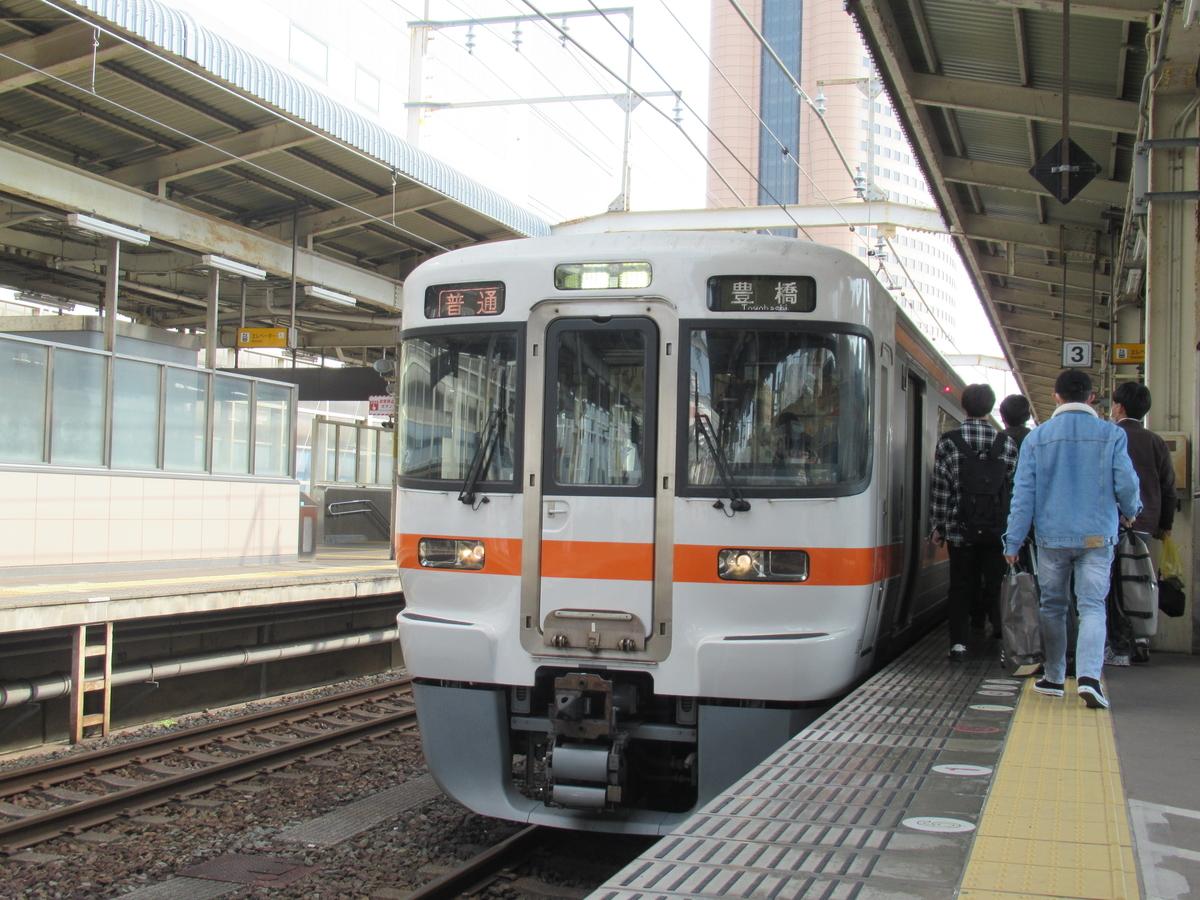 f:id:watakawa:20210405183336j:plain