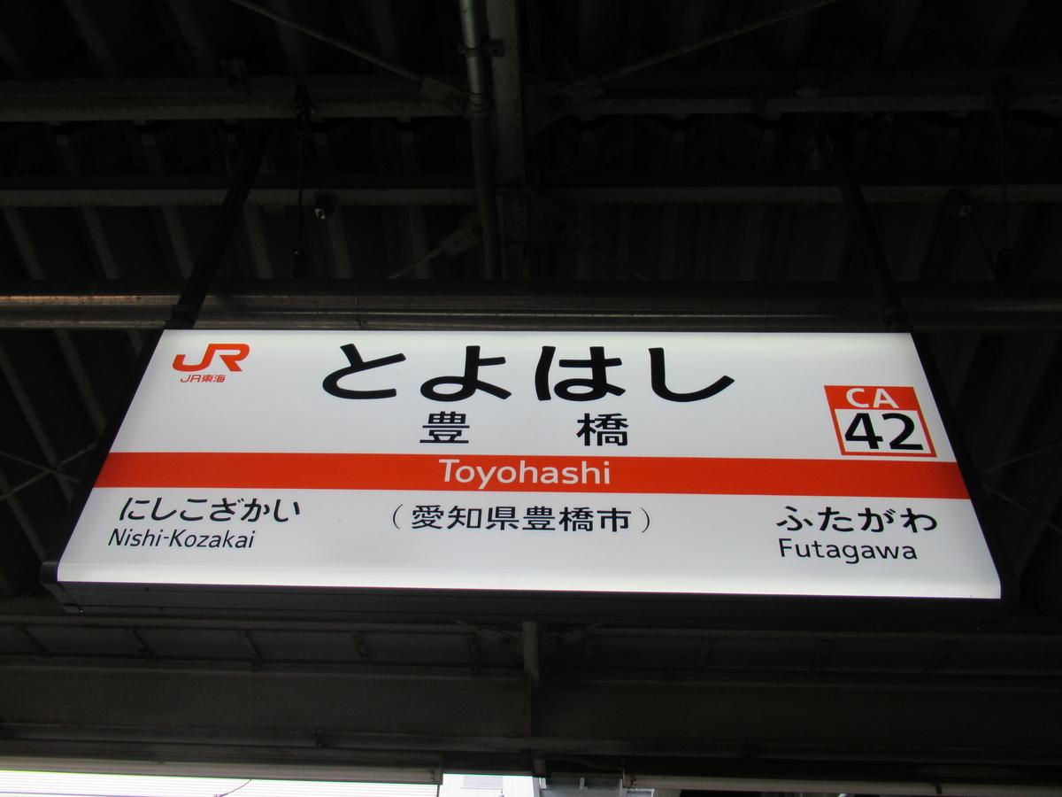 f:id:watakawa:20210405184159j:plain