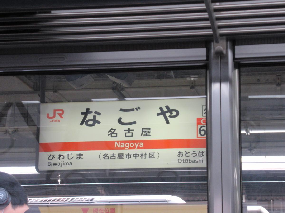 f:id:watakawa:20210406000853j:plain