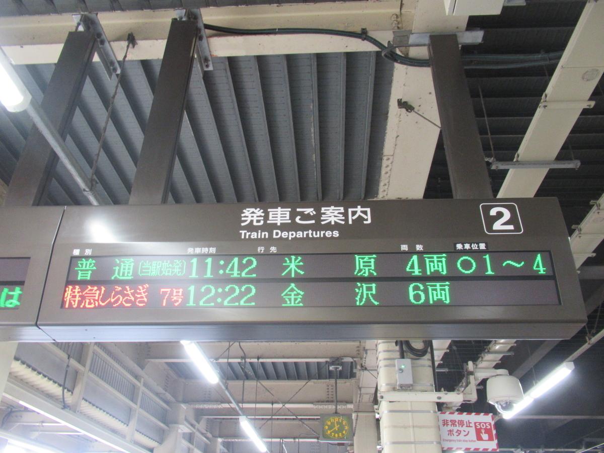 f:id:watakawa:20210406002621j:plain
