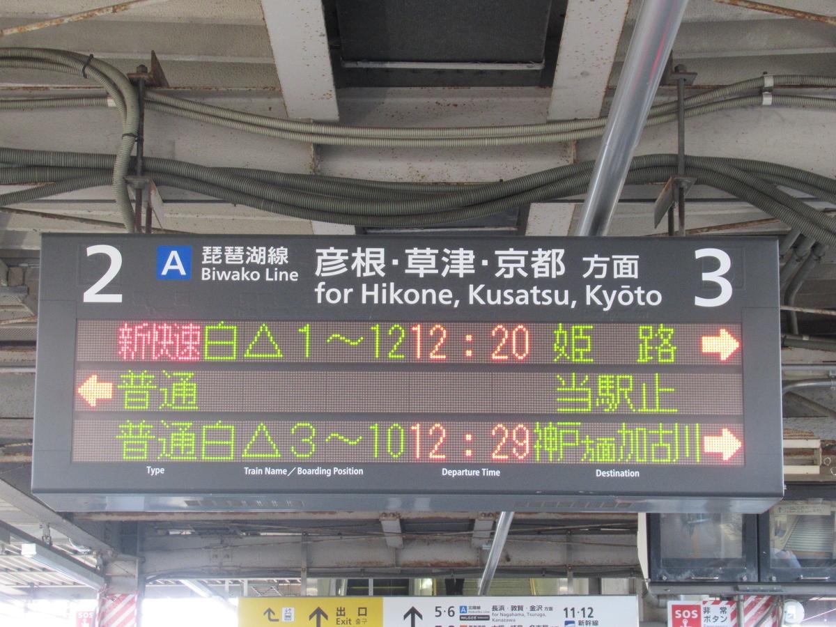 f:id:watakawa:20210407170014j:plain