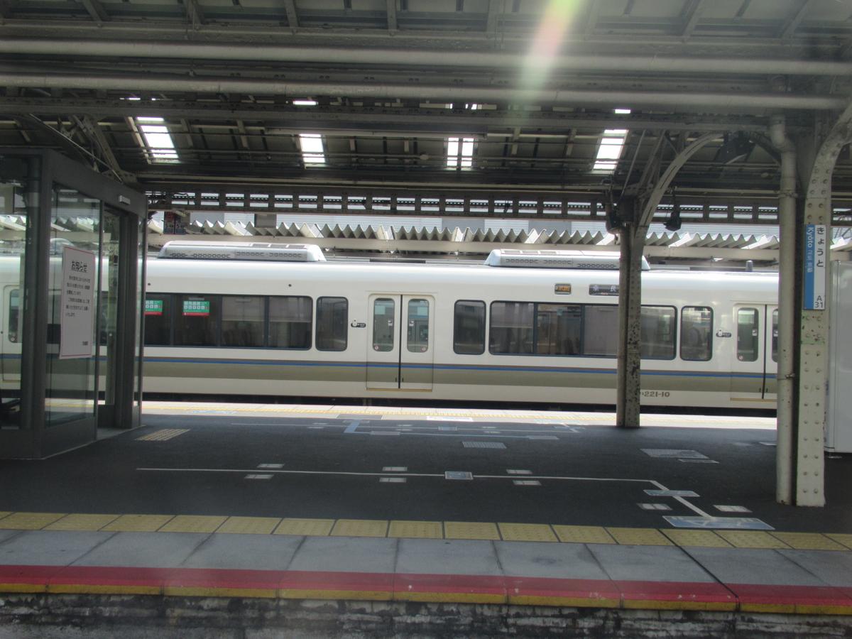 f:id:watakawa:20210407173633j:plain