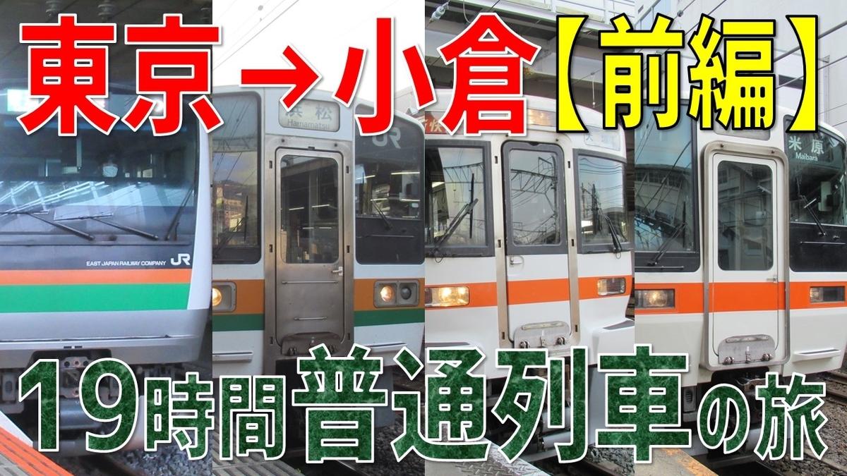 f:id:watakawa:20210407191538j:plain
