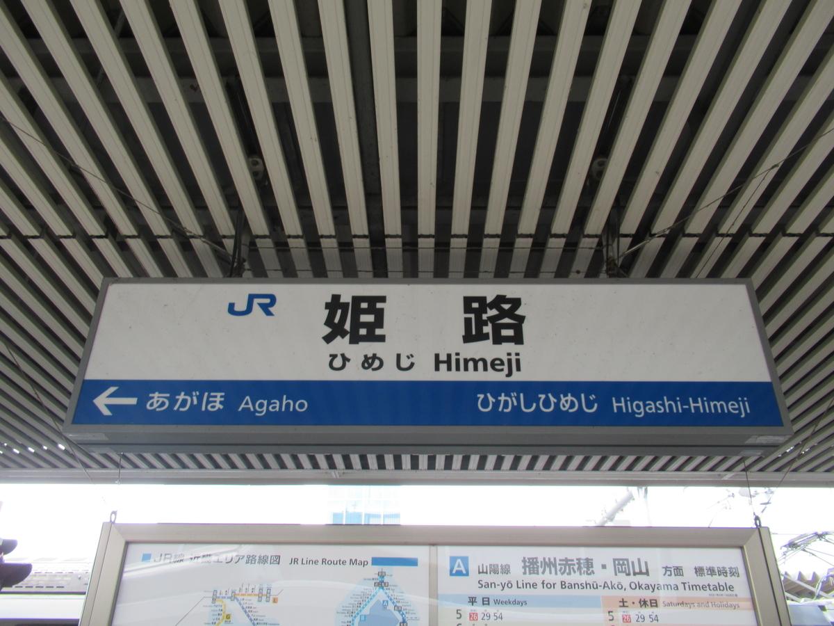 f:id:watakawa:20210407193115j:plain