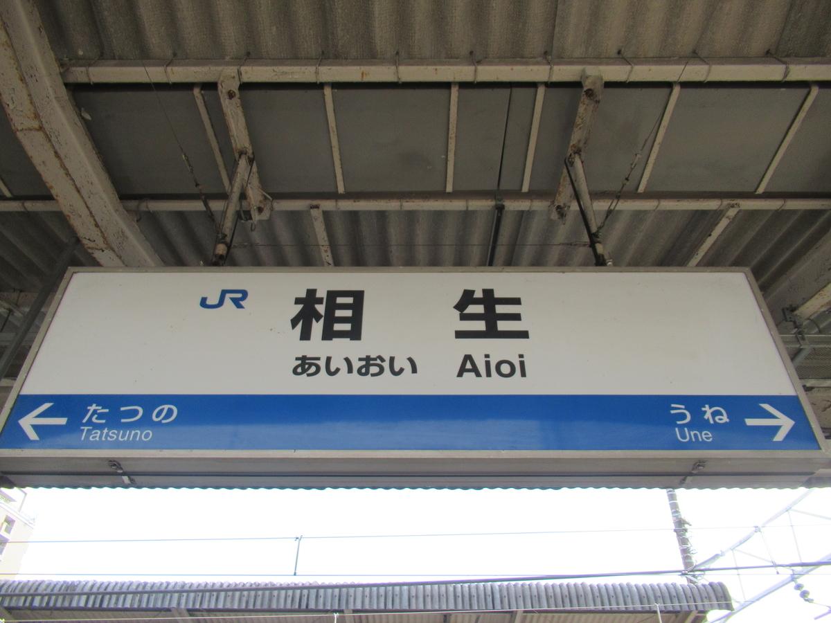 f:id:watakawa:20210407195204j:plain