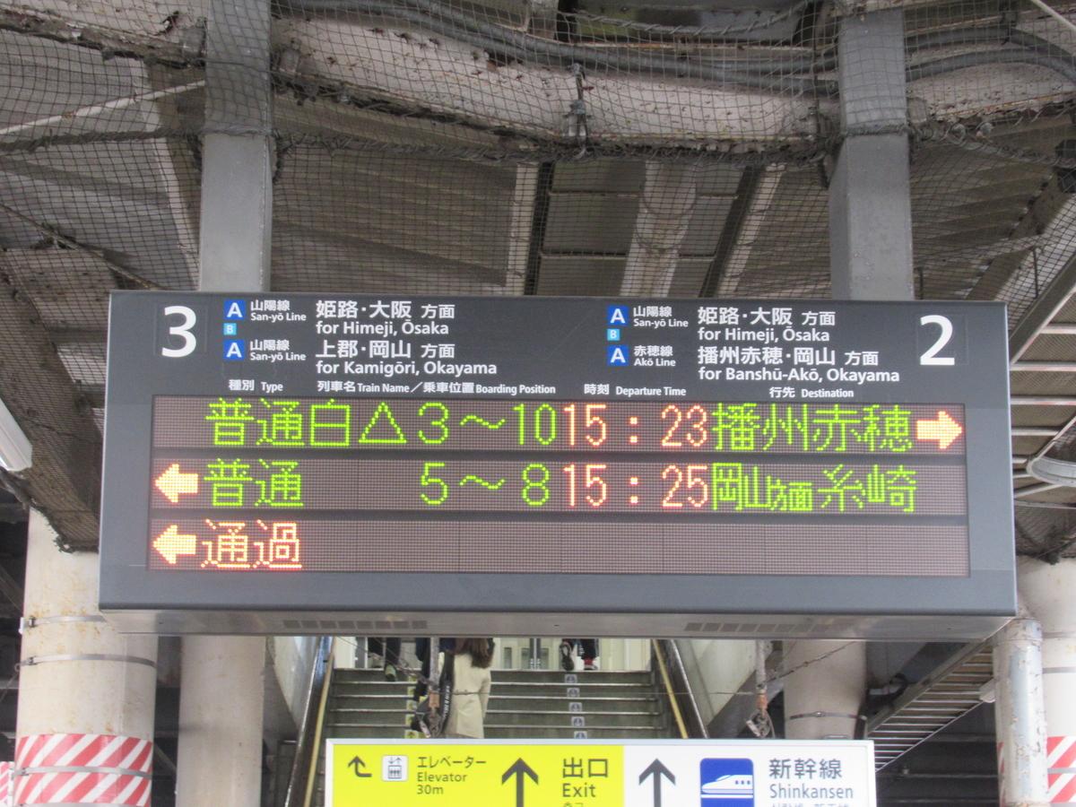 f:id:watakawa:20210407195457j:plain