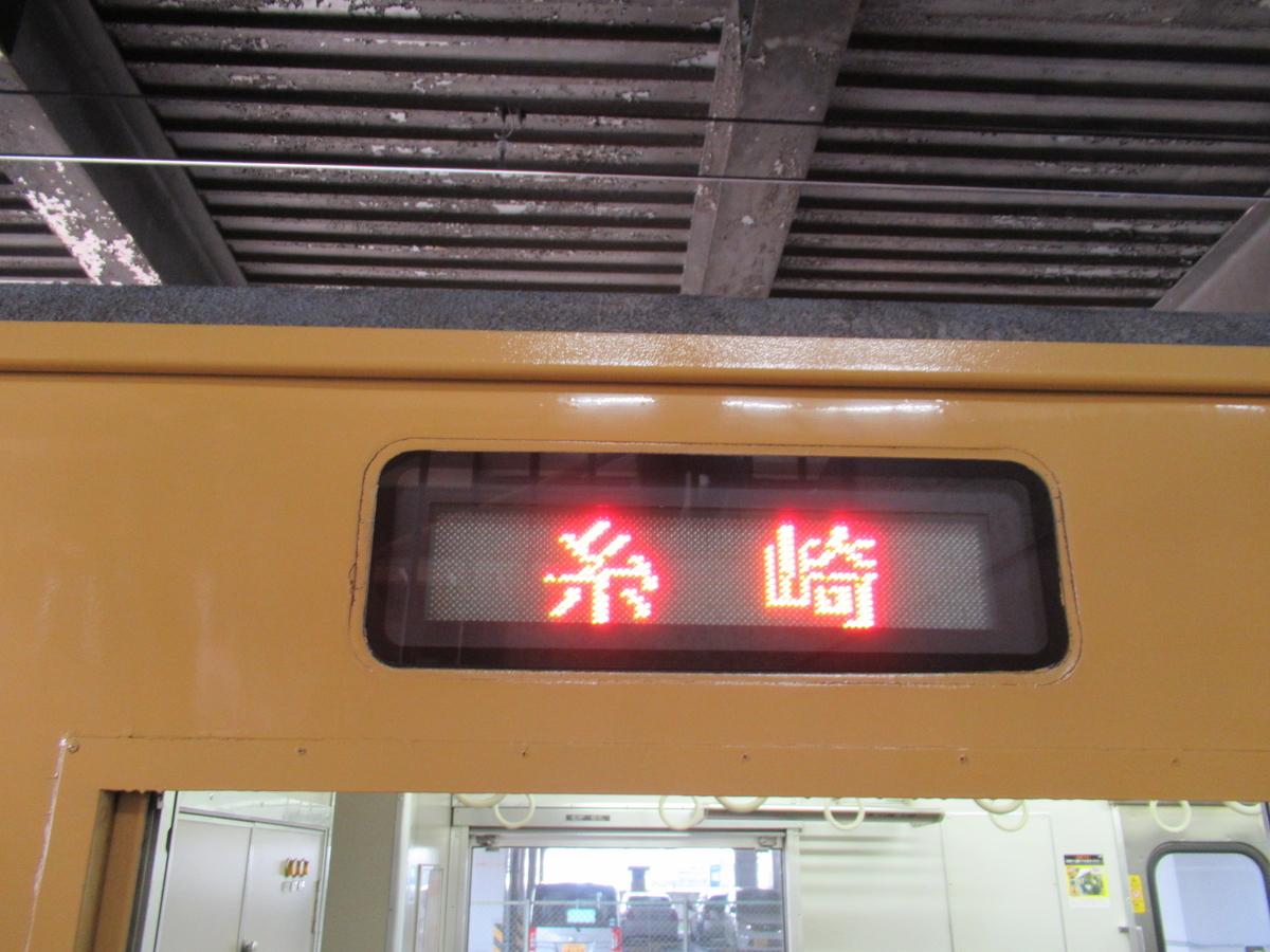f:id:watakawa:20210407200316j:plain