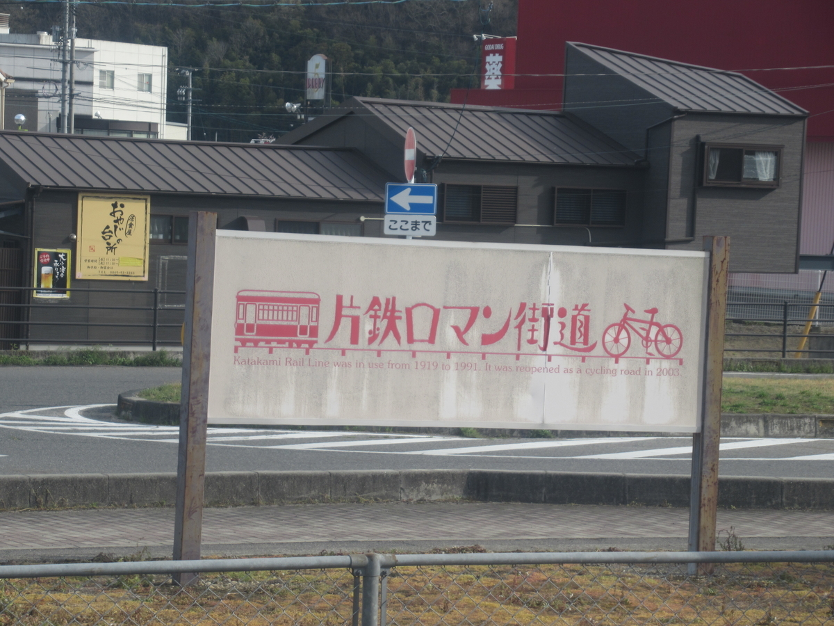f:id:watakawa:20210407201339j:plain
