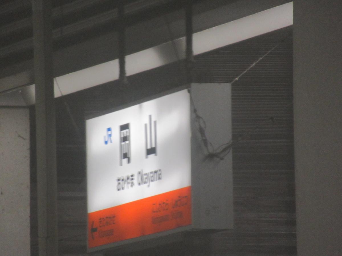 f:id:watakawa:20210407201557j:plain