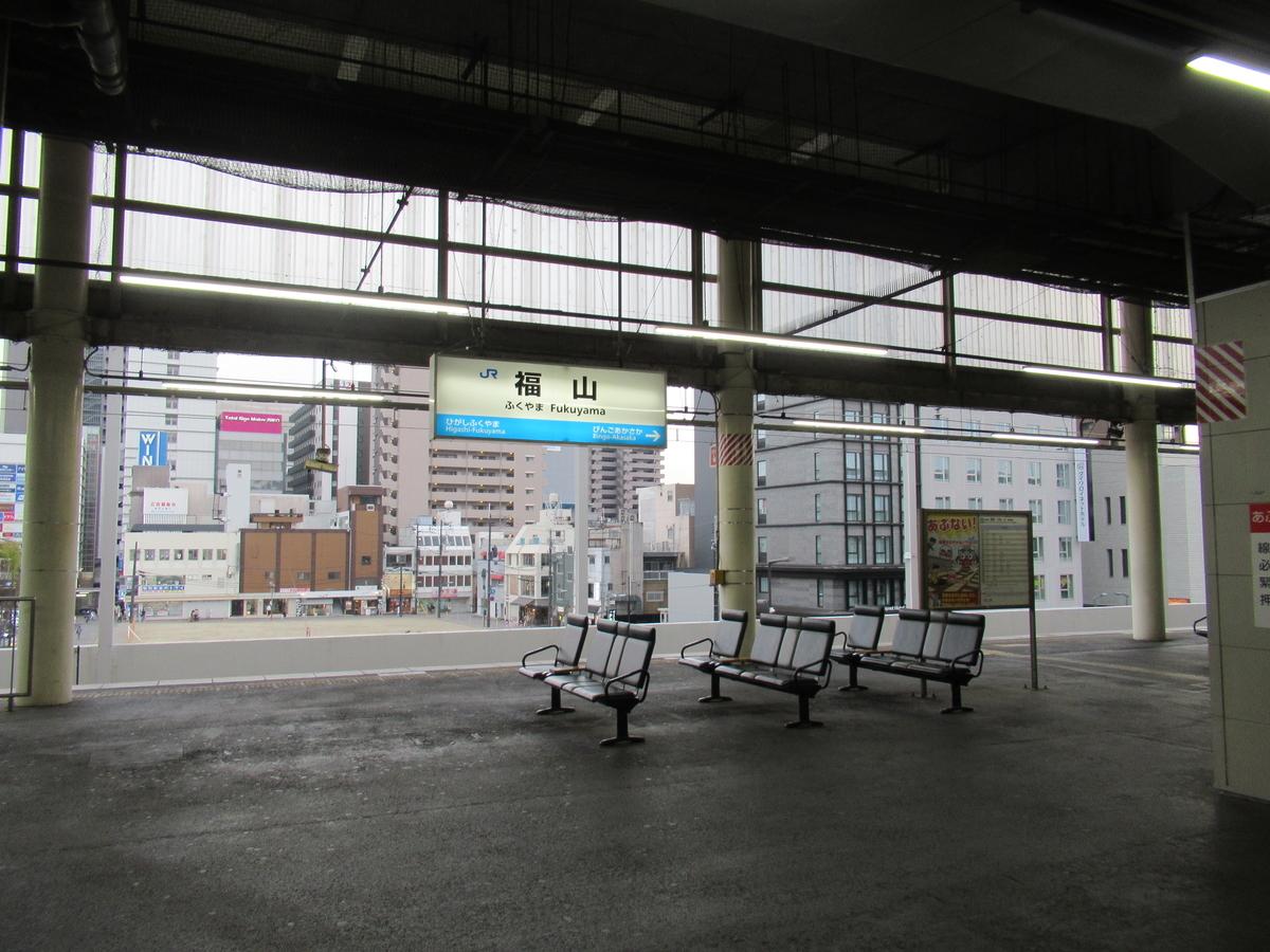 f:id:watakawa:20210407201947j:plain