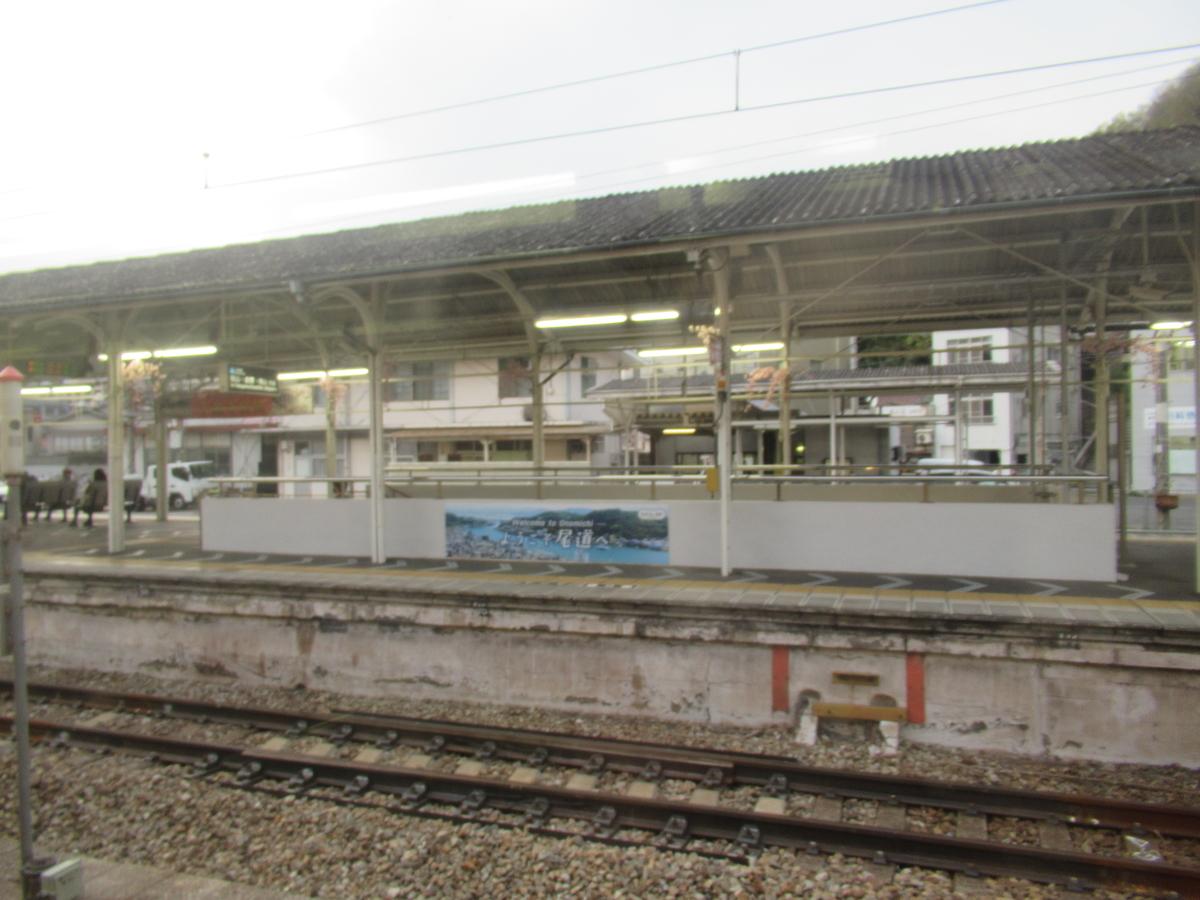 f:id:watakawa:20210407202738j:plain