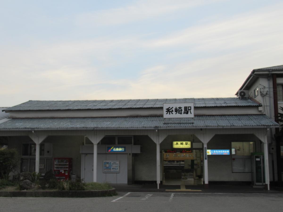 f:id:watakawa:20210407203737j:plain