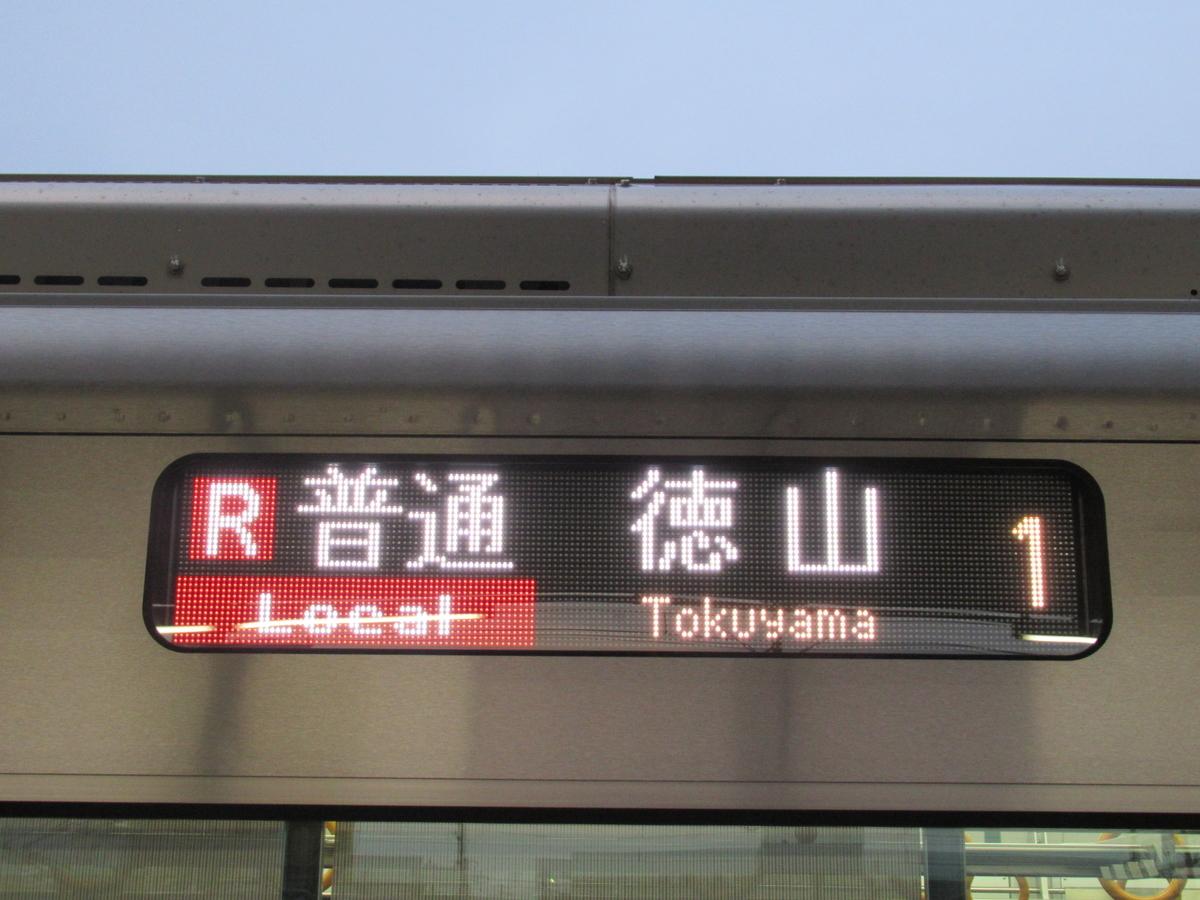f:id:watakawa:20210408002649j:plain