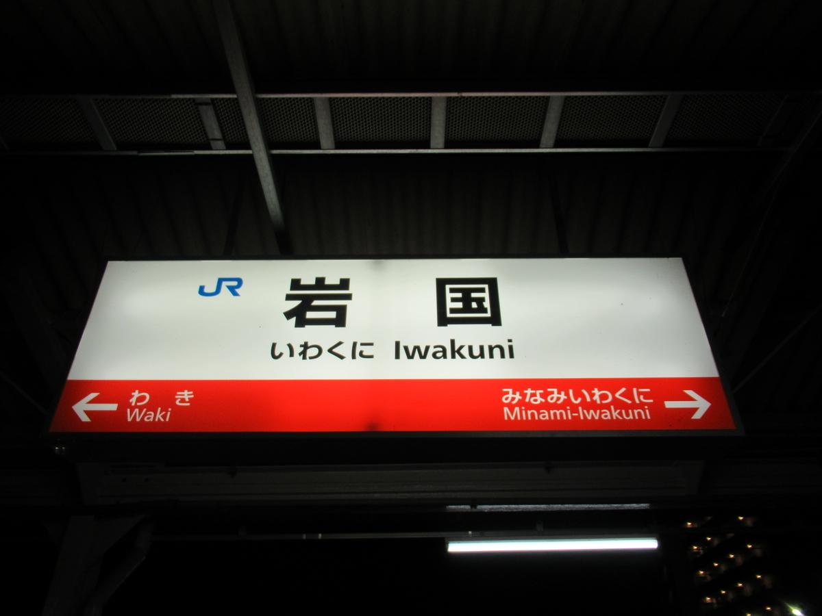 f:id:watakawa:20210408005535j:plain