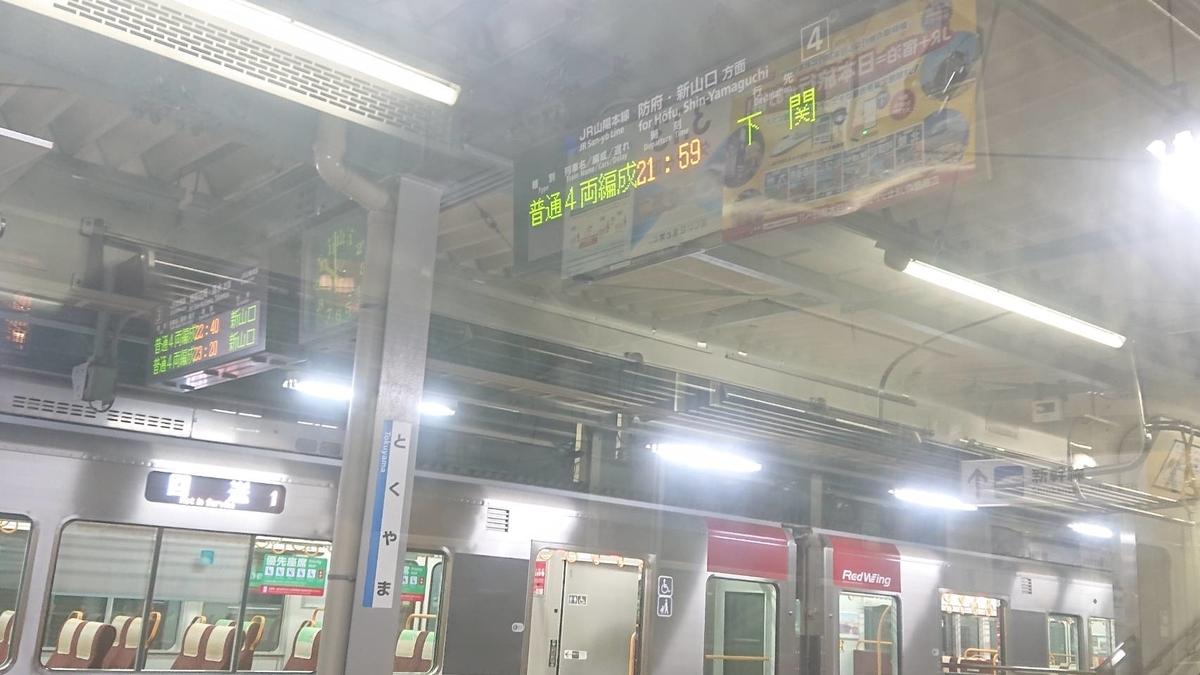 f:id:watakawa:20210408142614j:plain