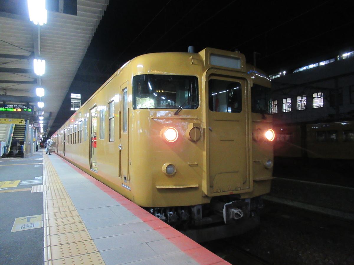 f:id:watakawa:20210408142810j:plain