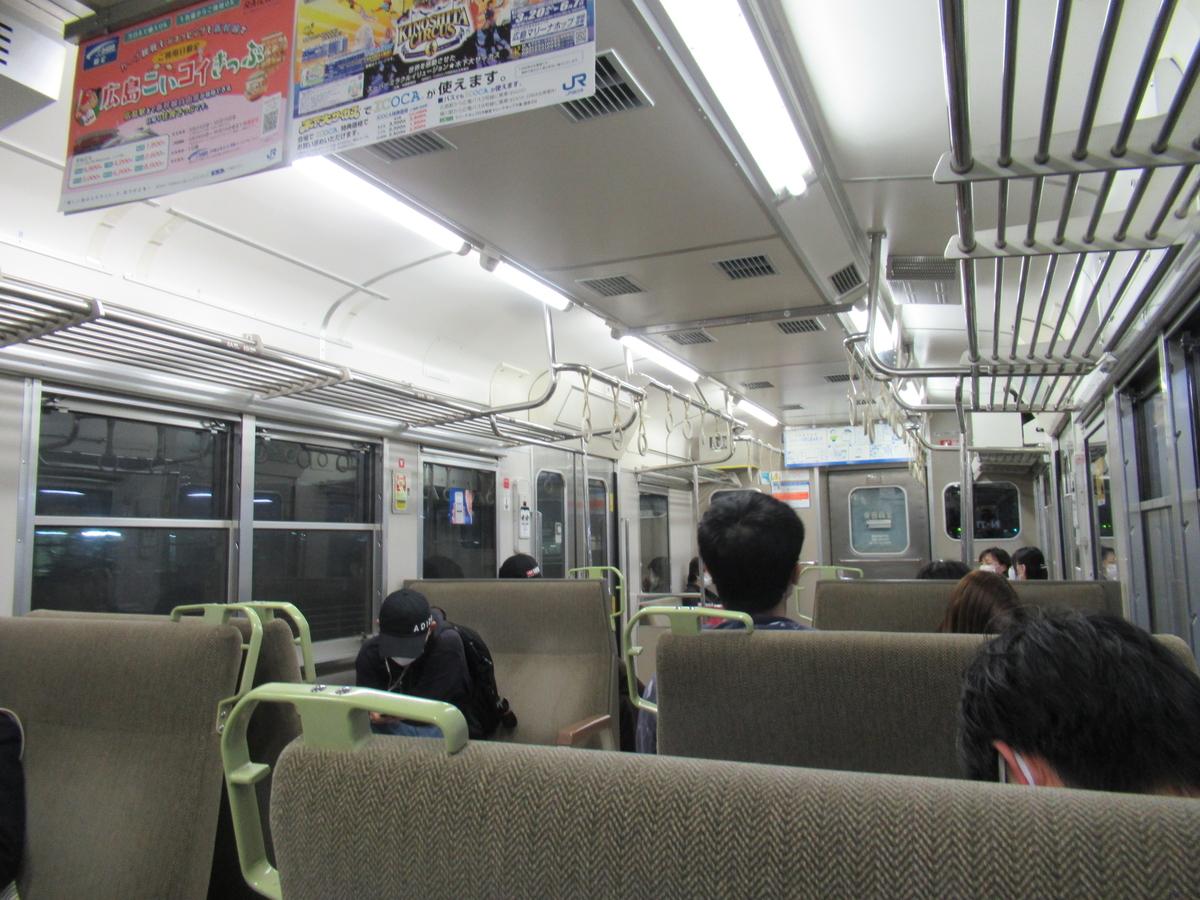 f:id:watakawa:20210408144026j:plain