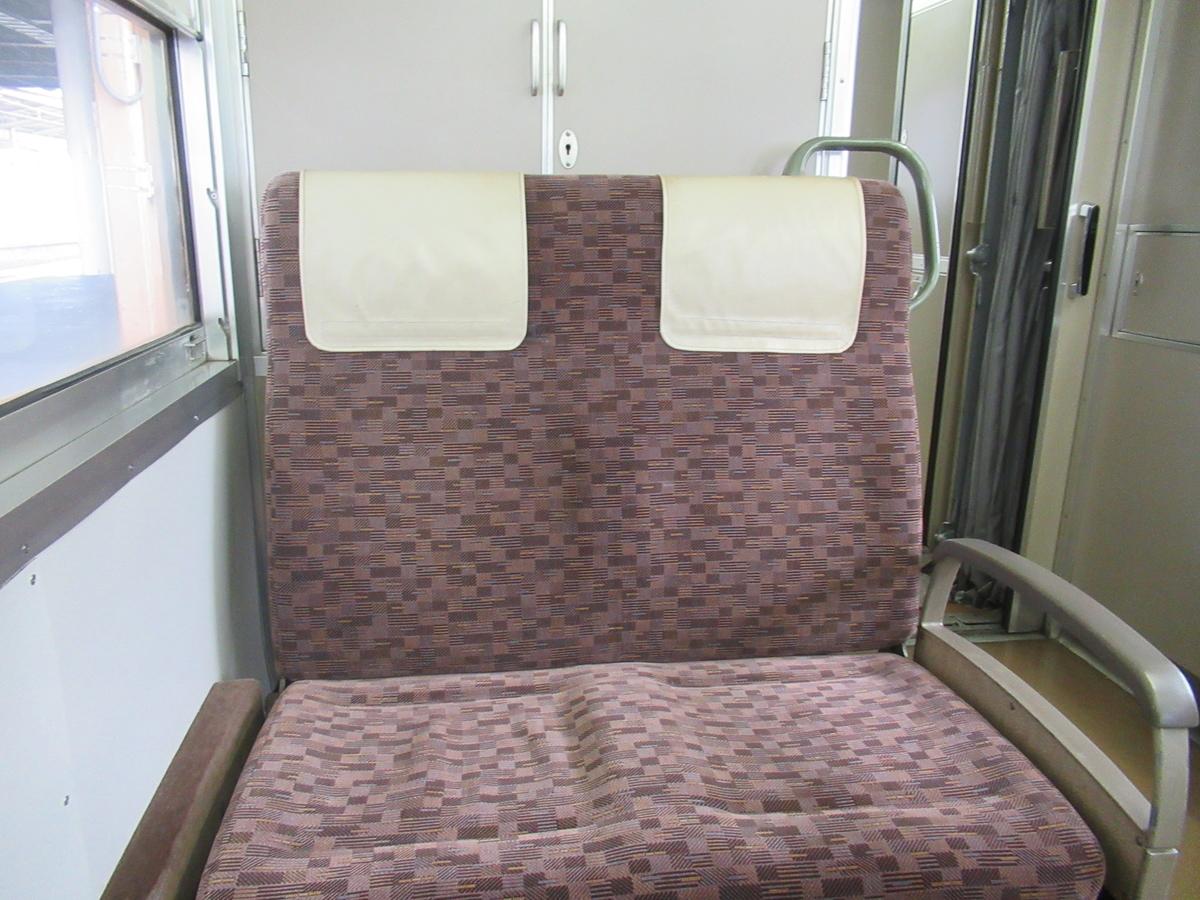 f:id:watakawa:20210408144401j:plain