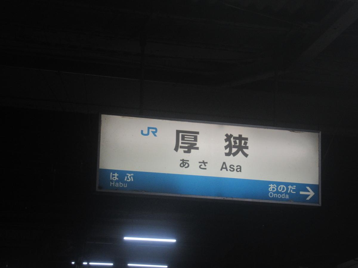 f:id:watakawa:20210408150928j:plain