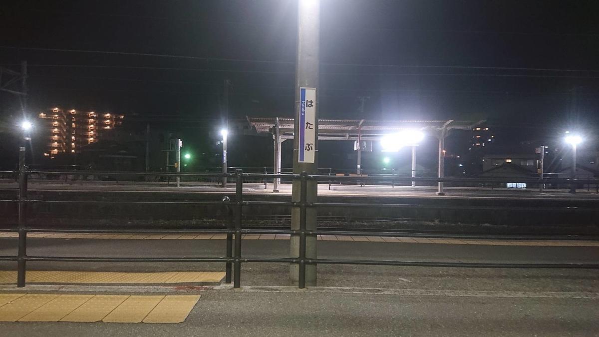 f:id:watakawa:20210408151430j:plain
