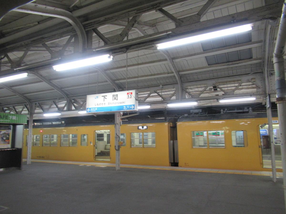 f:id:watakawa:20210408152434j:plain