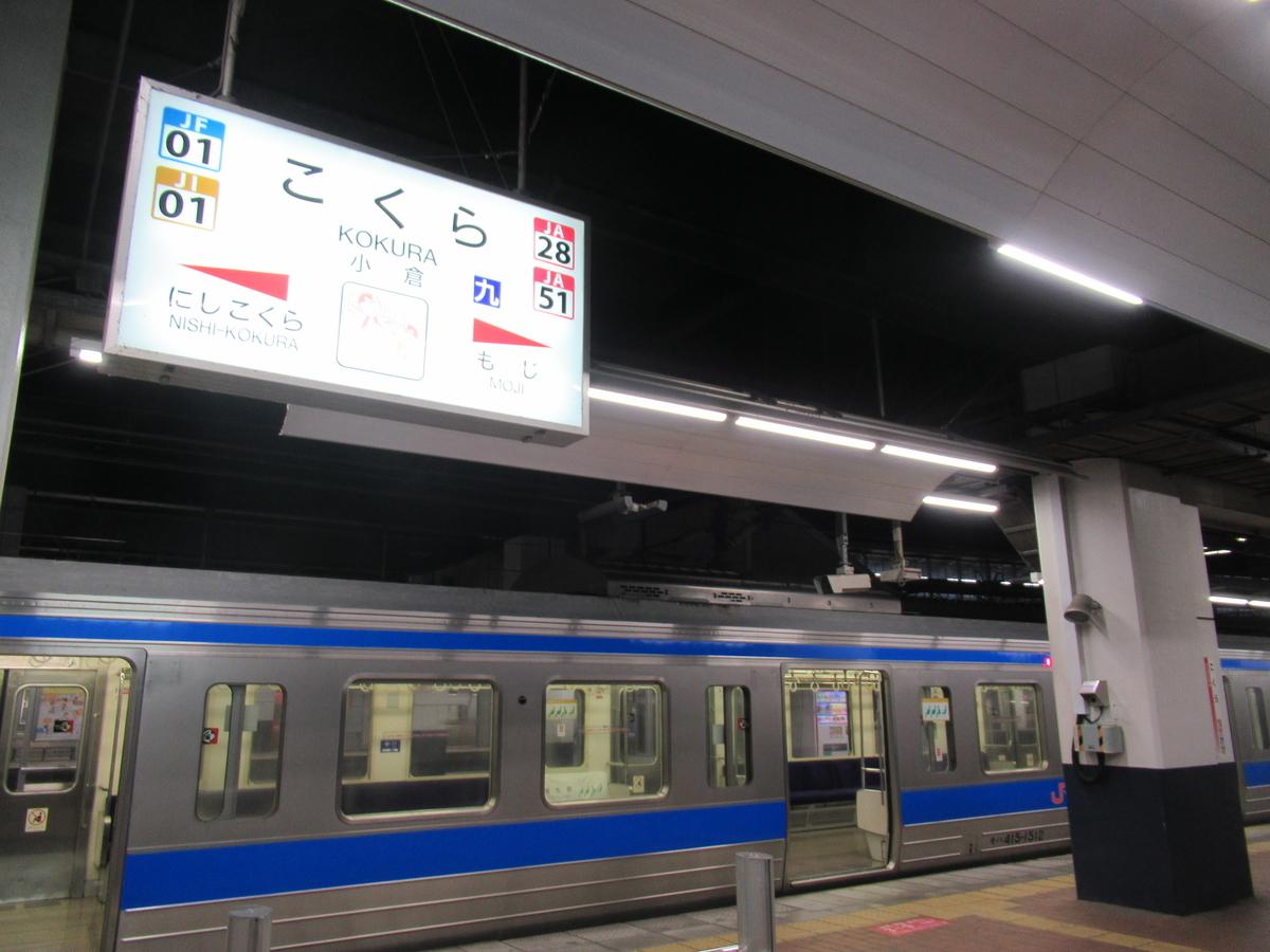 f:id:watakawa:20210408155156j:plain