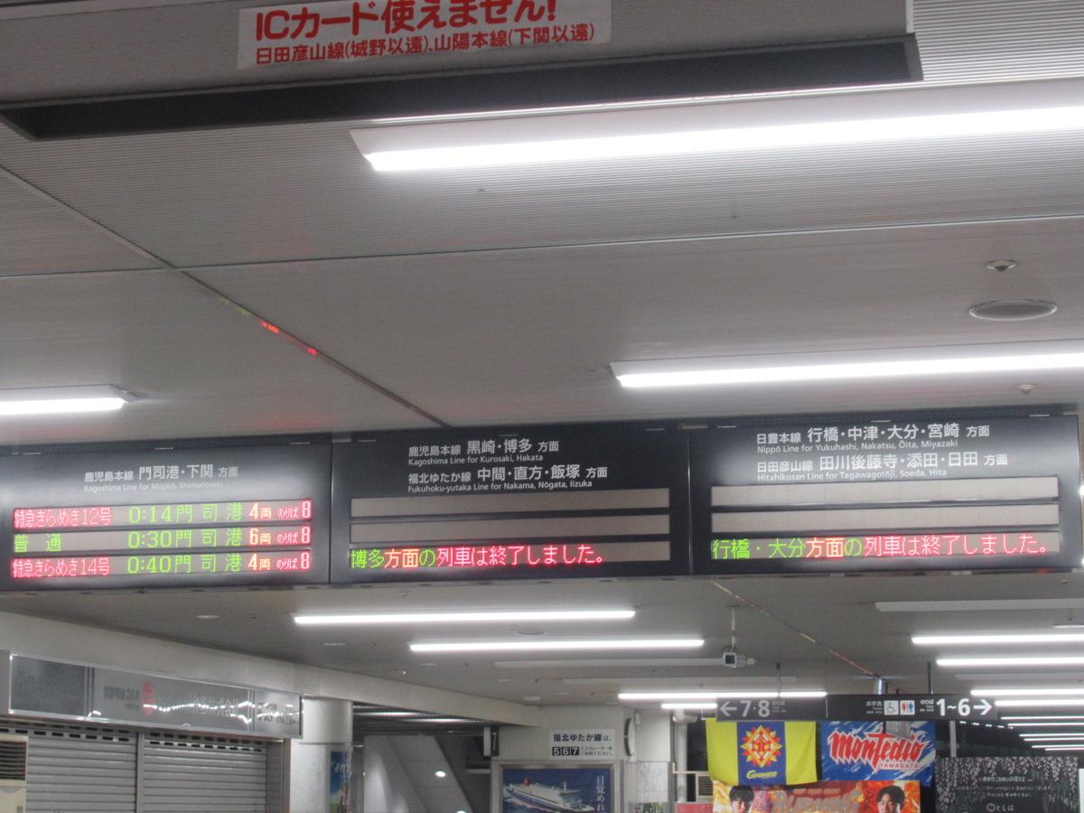 f:id:watakawa:20210408155530j:plain