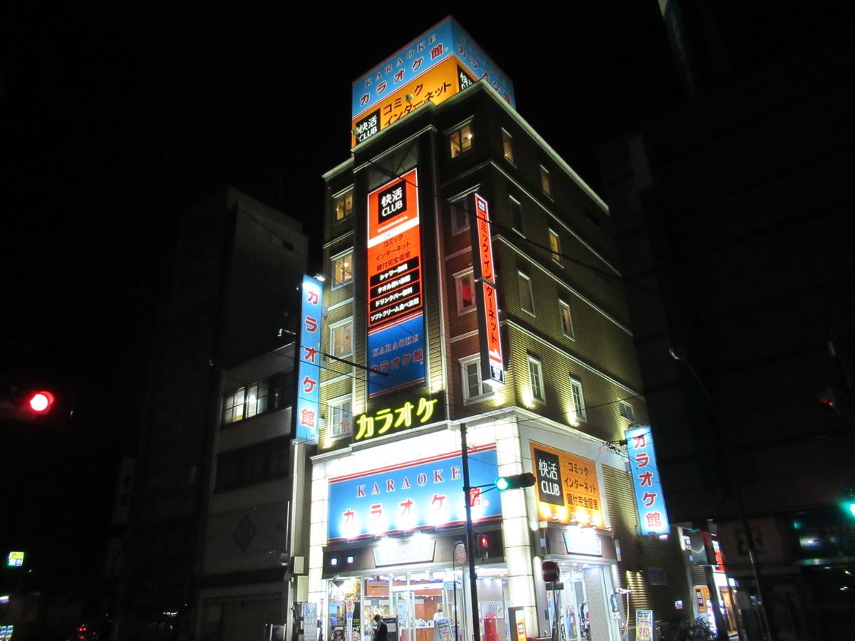 f:id:watakawa:20210408161912j:plain