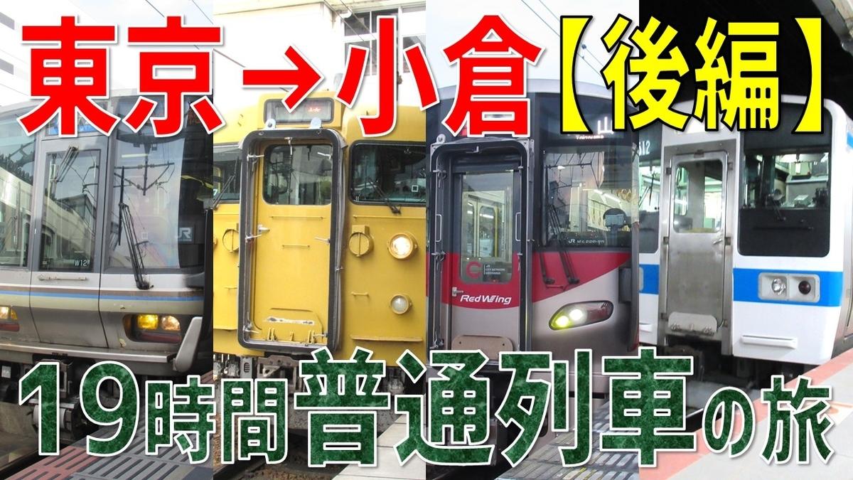 f:id:watakawa:20210408165425j:plain