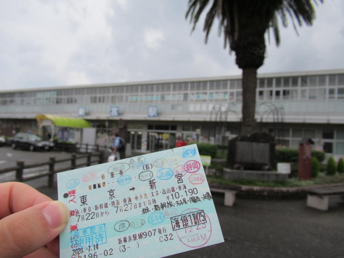 f:id:watakawa:20210411011135j:plain